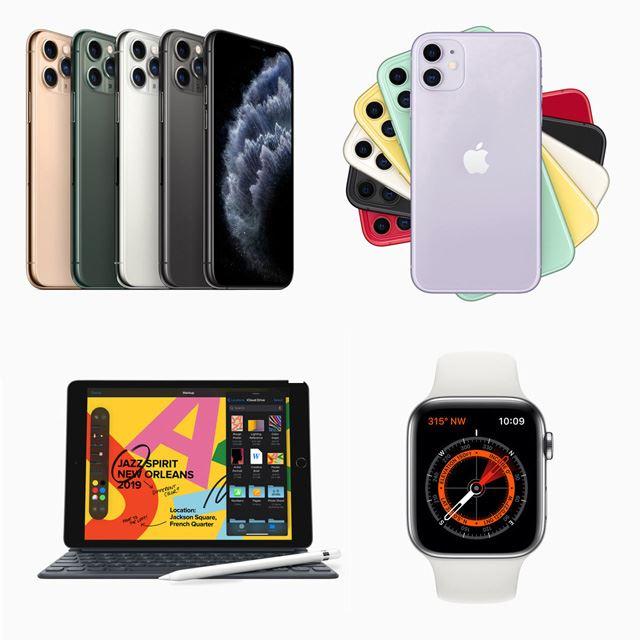「iPhone 11 Pro/Pro Max」「iPhone 11」「iPad」「Apple Watch Series 5」