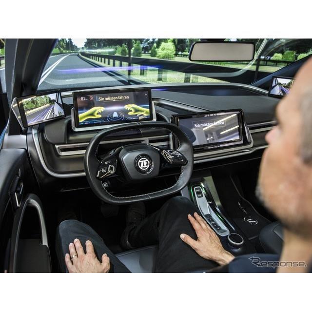 ZFの自動運転向け次世代コックピット