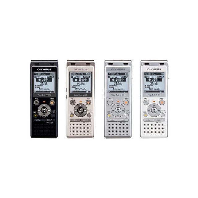 「Voice-Trek V-873」 「Voice-Trek V-872」