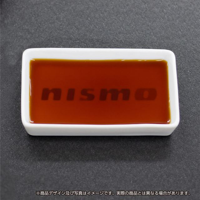 絵柄が浮き出るしょうゆ皿(NISMO)