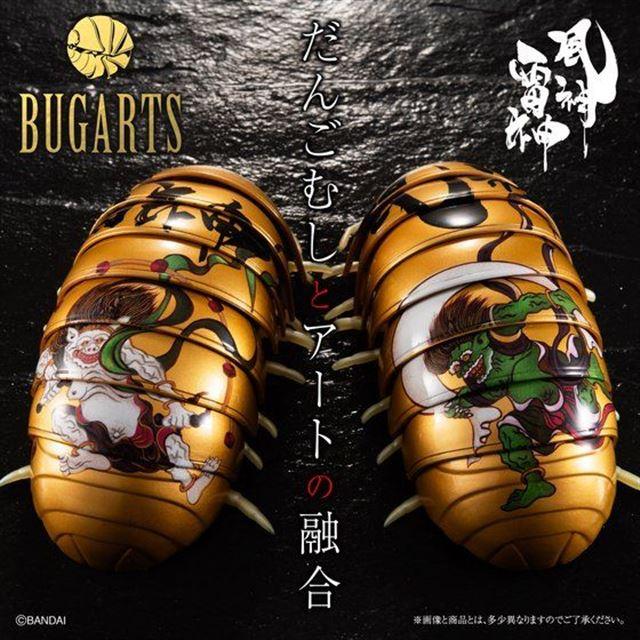BUGARTS 風神雷神図