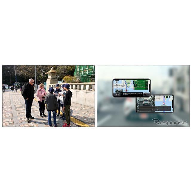 小学生との共創によるインバウンド地域づくり/カーナビアプリ×ドライブレコーダー
