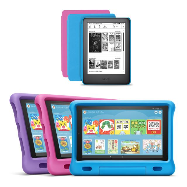 Kindle キッズモデル、Fire HD 10 タブレット キッズモデル