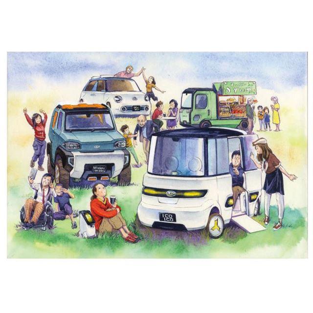 田中むねよし氏によるダイハツのコンセプトカーの絵はがき。