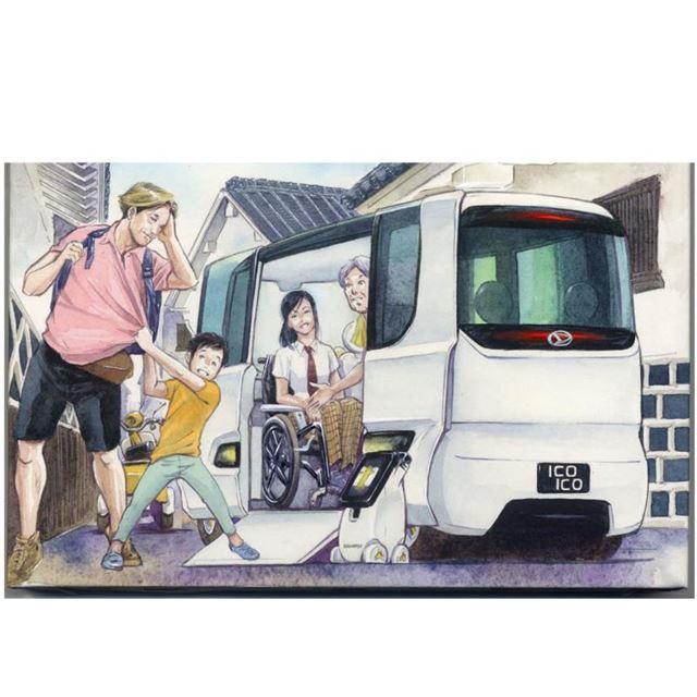 田中むねよし氏による「IcoIco」の絵はがき。