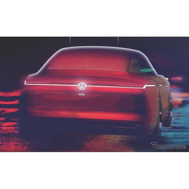 フォルクスワーゲン「ID.」シリーズの新コンセプトカーのティザーイメージ