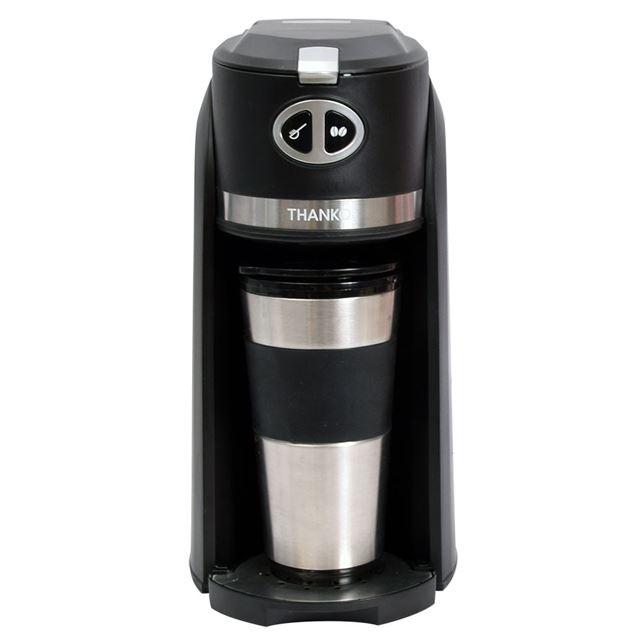 サンコー、タンブラーに直接抽出できる全自動コーヒーメーカー「俺のバリスタ」