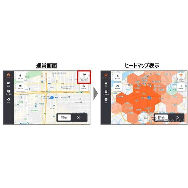 タクシードライバー向けアプリの通常画面(左)とヒートマップ表示(右)