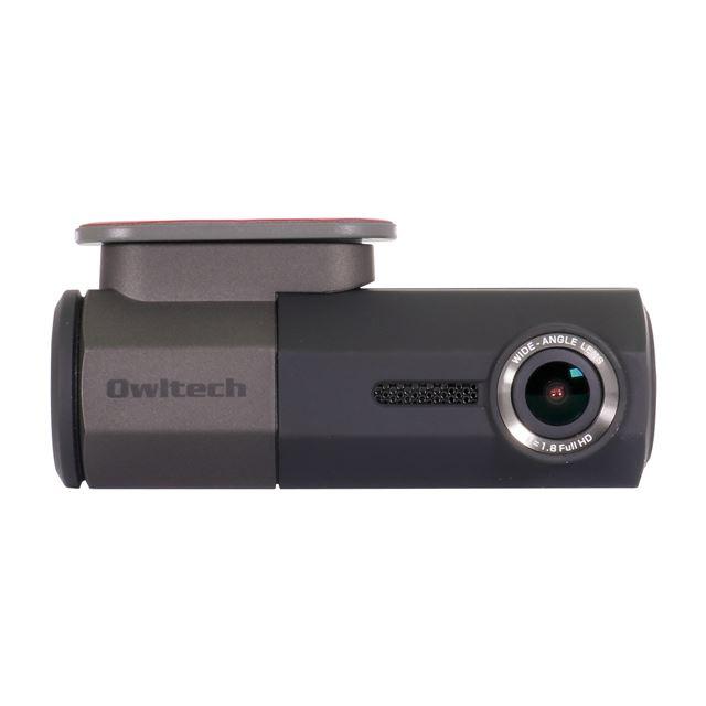 オウルテック、モニターレスの小型ドライブレコーダー「OWL-DR901W」など2種