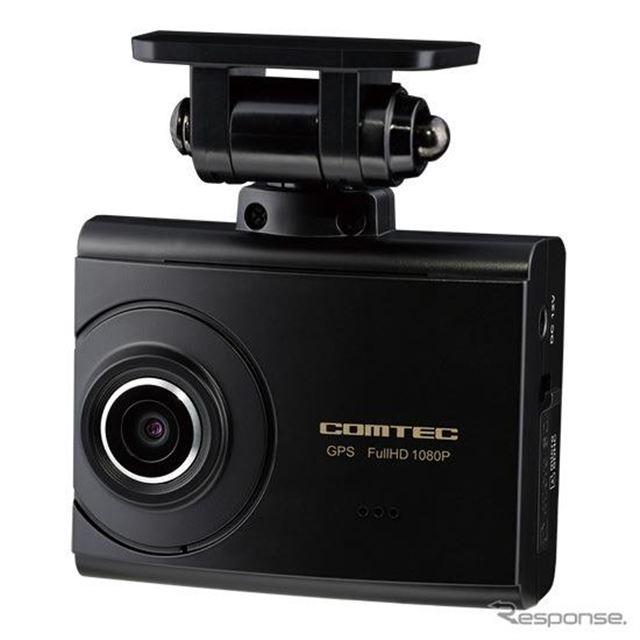 コムテック、日英中3か国語対応のコンパクトドライブレコーダー発売