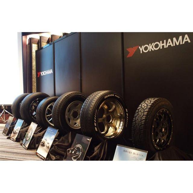 2019年12月5日に東京・目黒で開催された横浜ゴム新製品発表会の様子。当日発表された最新ライ...