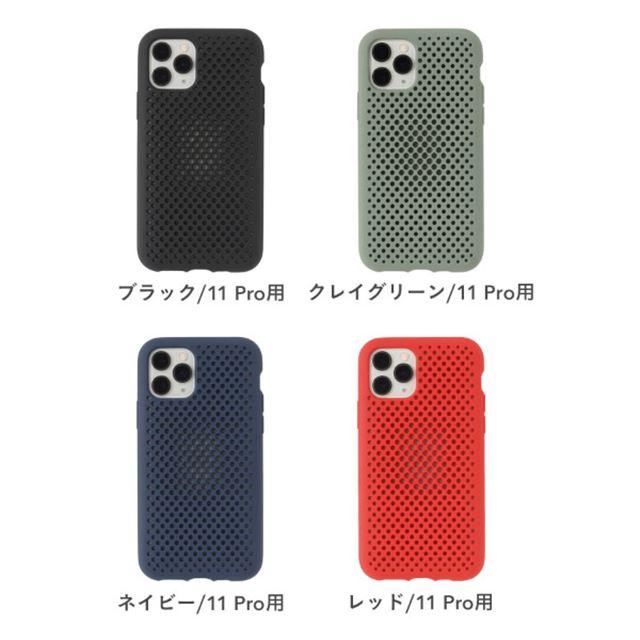 iPhone 11 Pro専用 AndMesh メッシュiPhoneケース