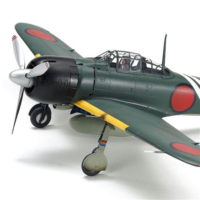 1/48 三菱 零式艦上戦闘機 二二型甲 第201航空隊 #2-163(完成品)