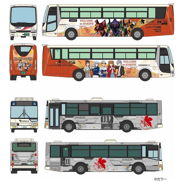 「ザ・バスコレクション小田急箱根高速バス エヴァンゲリオンラッピング2台セット」