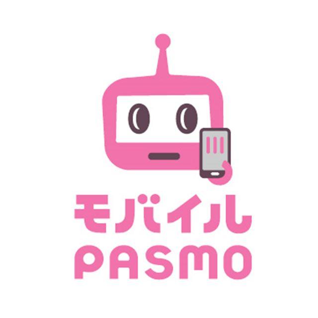 「モバイル PASMO」