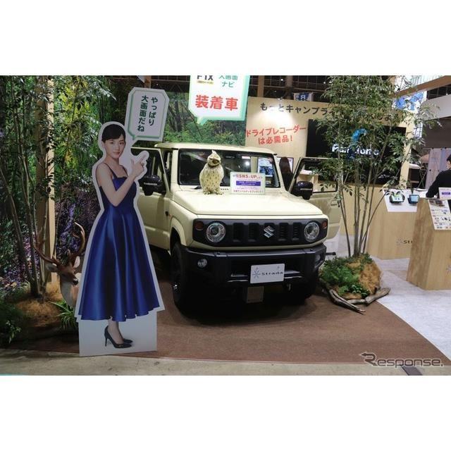 パナソニック(ジャパンキャンピングカーショー2020)