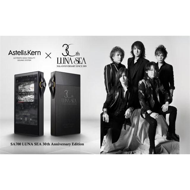SA700 LUNA SEA 30th Anniversary Edition