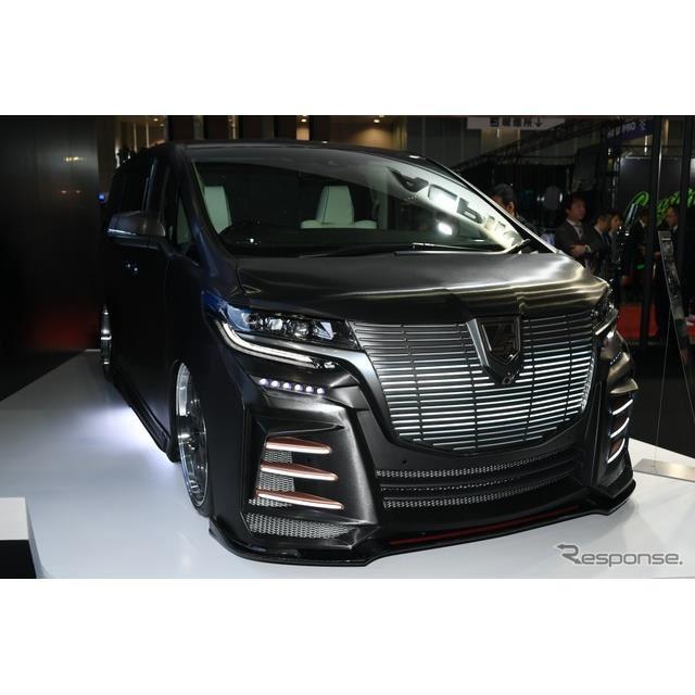 アルパインスタイル・プレミアムリムジン・ブラッシュドブラック・コンセプト(東京オートサロン2020)