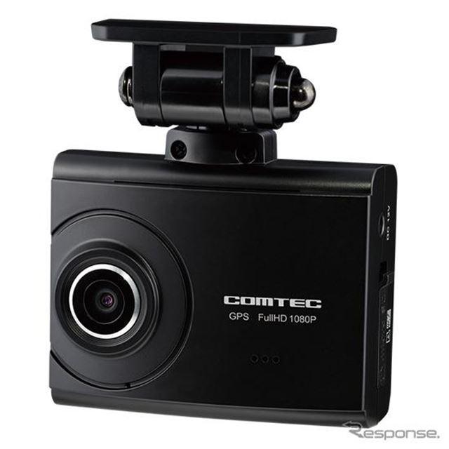 コムテック ZDR-034