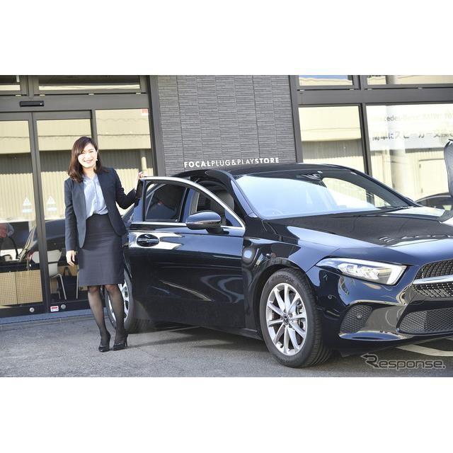 車の中を有意義な時間に変える。メルセデスベンツ Aクラス のオーディオをアップデートした女性ユーザーレポート