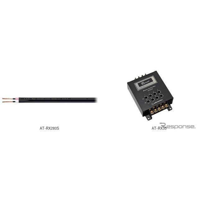オーディオテクニカ クワトロハイブリッドスピーカーケーブル AT-RX280S(左)とリモートコントロールボックス AT-RX50