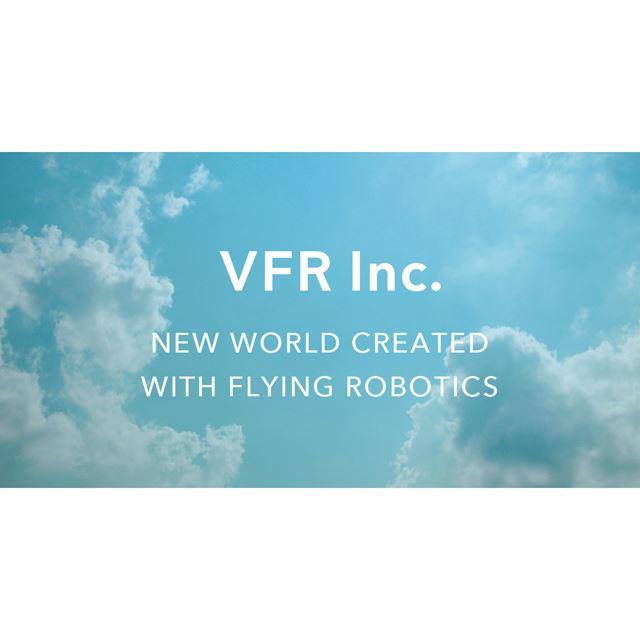 「VFR株式会社」