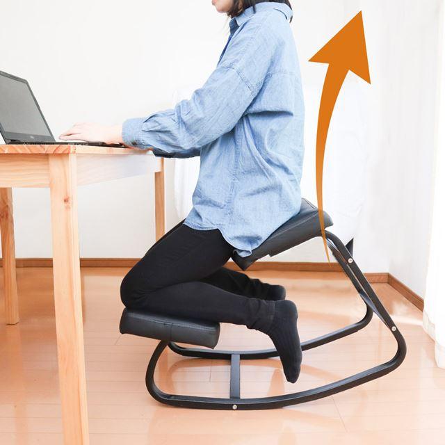 自然に背筋が伸びるゆらゆら腰楽ニーリングチェア RCKNEECH