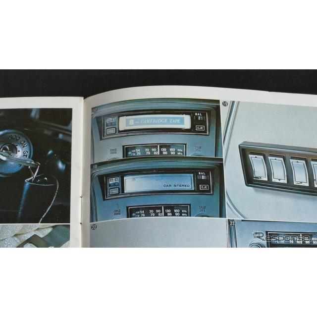 8トラック(トヨタ・クラウン:1972年)
