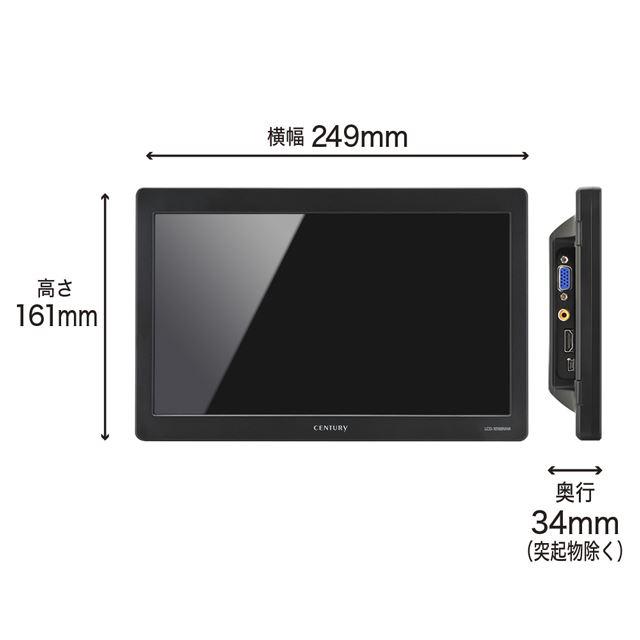 LCD-10169VH4