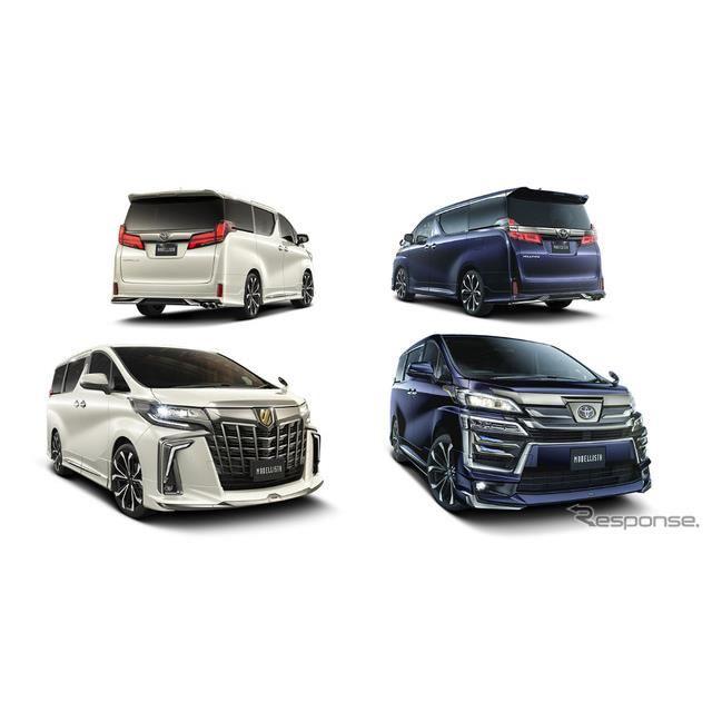 アルファード特別仕様車S TYPE GOLD MODELLISTAパーツ装着車(左)とヴェルファイア特別仕様車Z GOLDENEYES MODELLISTAパーツ装着車
