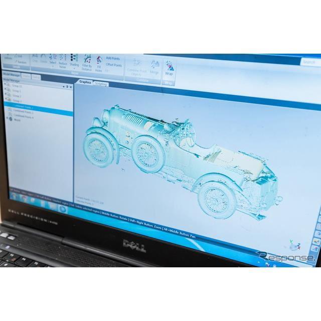 ベントレー・ブロワー のデジタル設計図