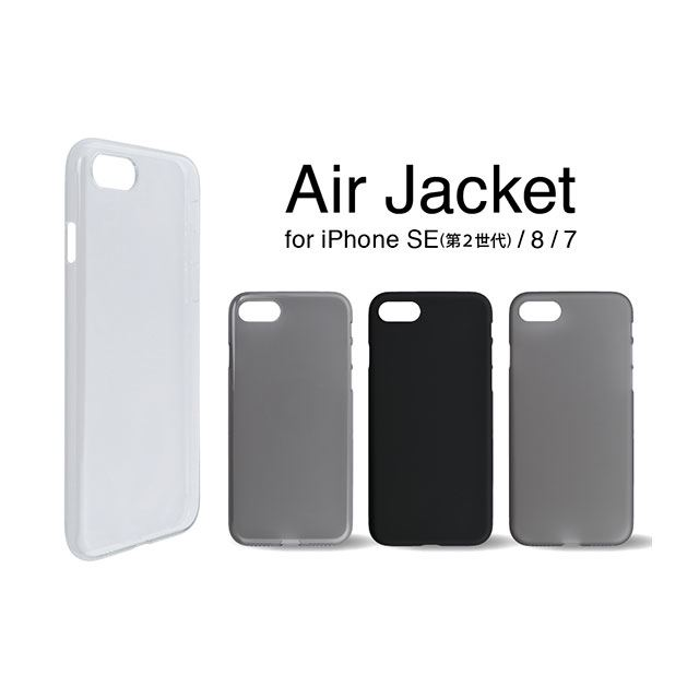 Air Jacket for iPhone SE(第2世代)/8