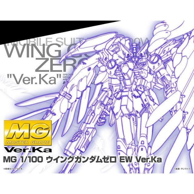 「MG 1/100 ウイングガンダムゼロ EW Ver.Ka」