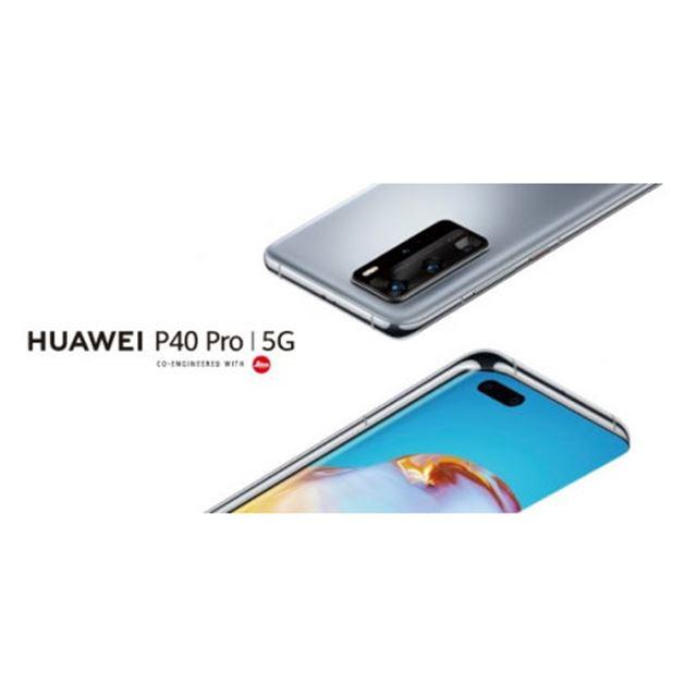 「HUAWEI P40 Pro 5G」
