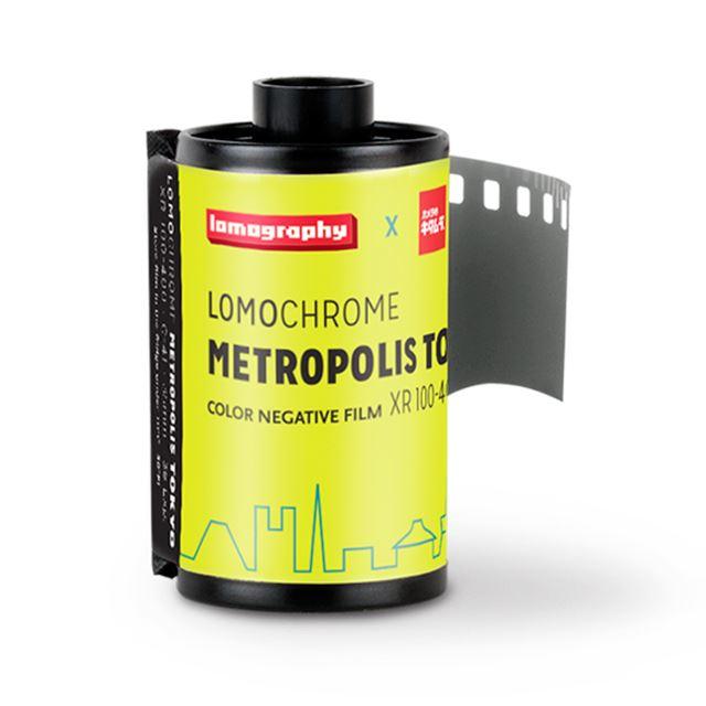LomoChrome Metropolis 35mm ISO 100-400 TOKYO エディション