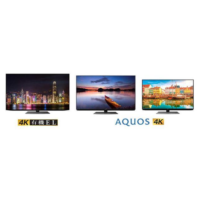 シャープ、4K有機ELテレビ「CQ1」と4K液晶テレビ「CN1/CL1」を発表