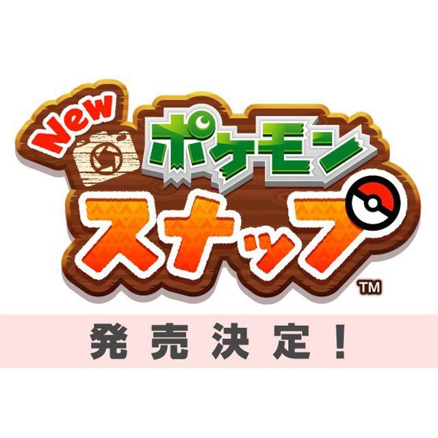 New ポケモンスナップ