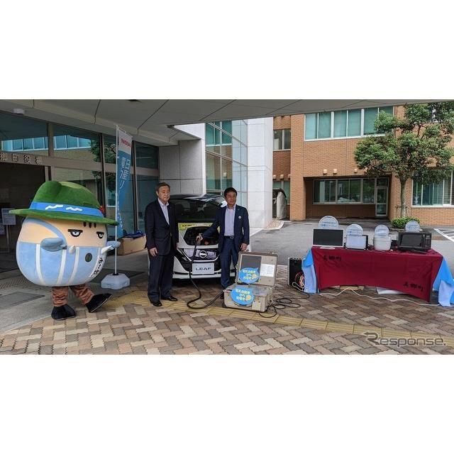 島根県美郷町と日産自動車、電気自動車を活用した「災害連携協定」を締結