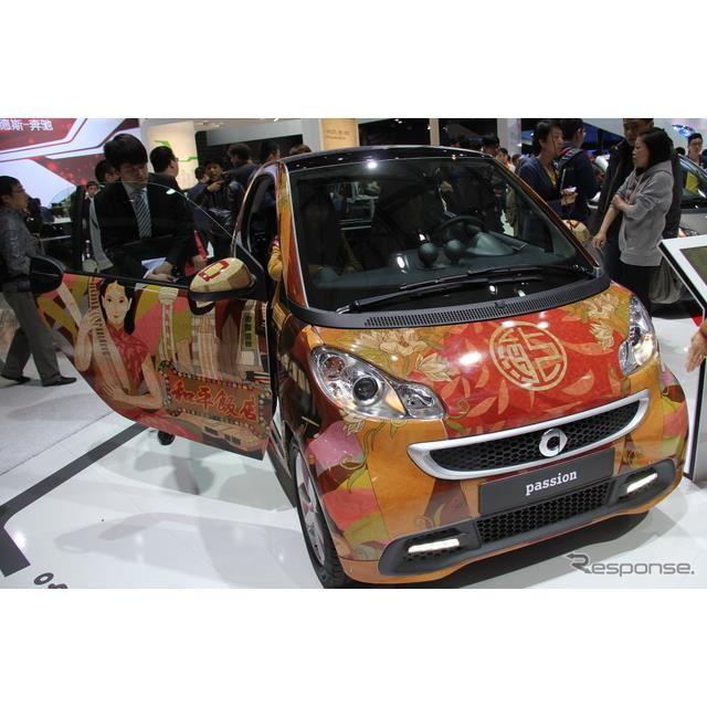 スマート・フォーツーをベースにしたラッピングカー(上海モーターショー2013)