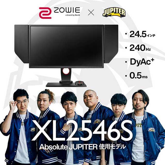 XL2546S