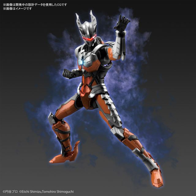 「Figure-rise Standard ULTRAMAN SUIT DARKLOPS ZERO -ACTION-」