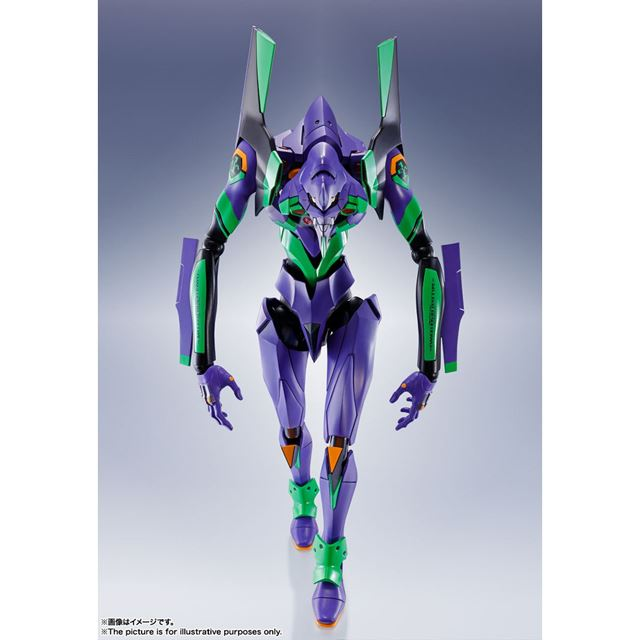 「DYNACTION 汎用ヒト型決戦兵器 人造人間エヴァンゲリオン初号機」