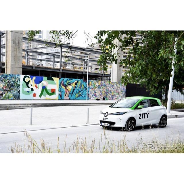 ルノーのEVのみによるカーシェアリングサービス「ZITY」