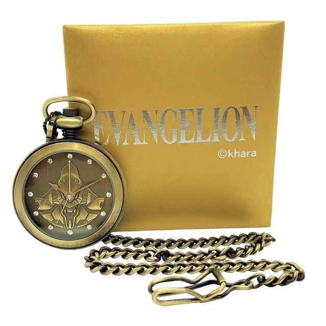 「エヴァンゲリオン懐中時計」