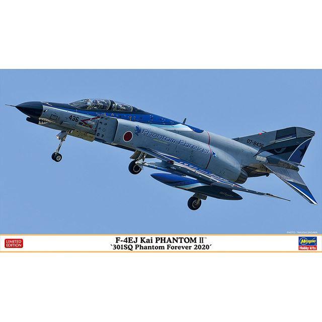 """F-4EJ改 スーパーファントム """"301SQ ファントムフォーエバー 2020"""""""