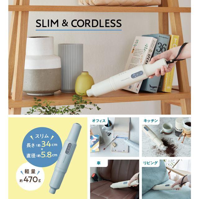 Cordless Stick Cleaner[コードレス スティック クリーナー]