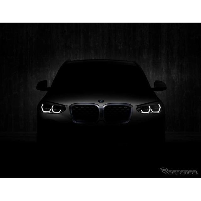 BMW iX3 のティザーイメージ