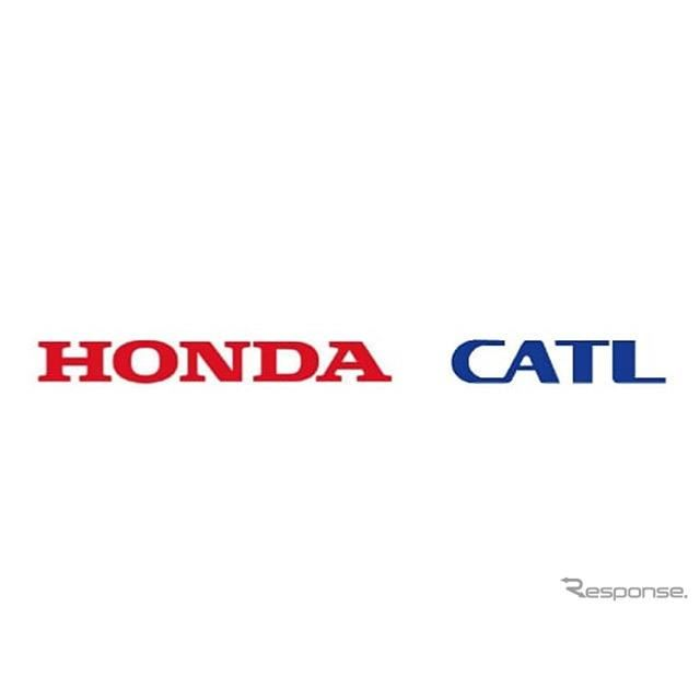 ホンダと中国・CATL、新エネルギー車用バッテリーに関する包括的戦略アライアンス契約を締結