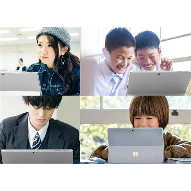 「Surface 学生優待プログラム」