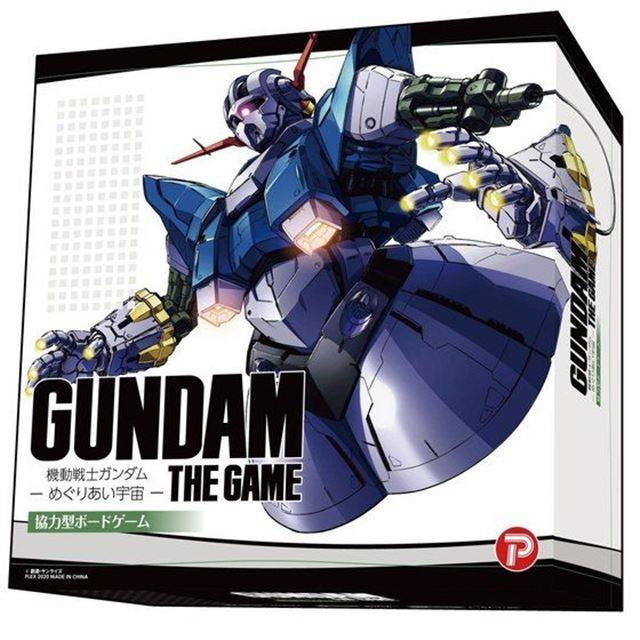 GUNDAM THE GAME -機動戦士ガンダム:めぐりあい宇宙-